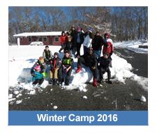 wintercamp2016